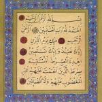 Heute Koran verbrennen live auf allen Kanälen