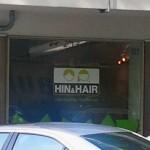 Schnipp, Schnapp – Haare ab!