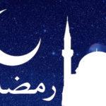 Islamische Feiertage in Deutschland?